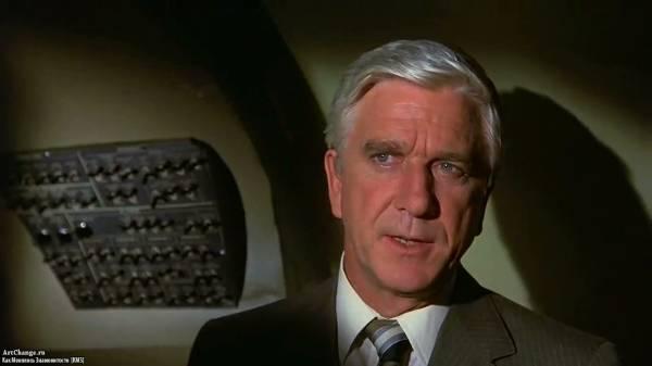 Аэроплан (1980)