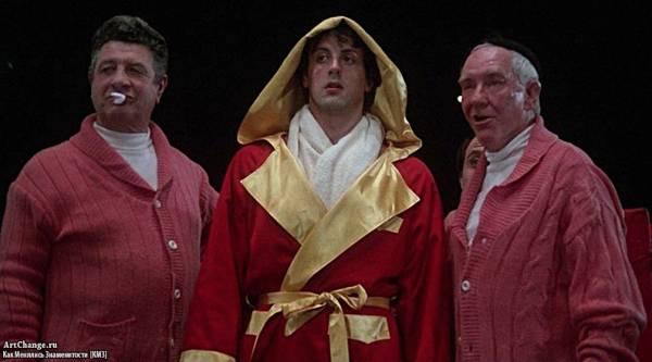 Рокки (1976), в ролях Сильвестр Сталлоне