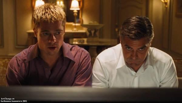 Одиннадцать друзей Оушена (2001), в ролях Джордж Клуни