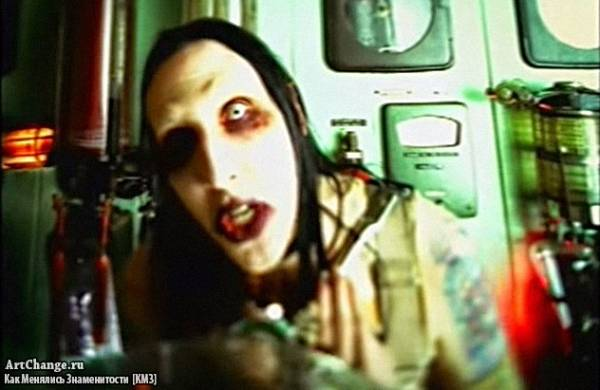 Marilyn Manson - The Beautiful People (1996)