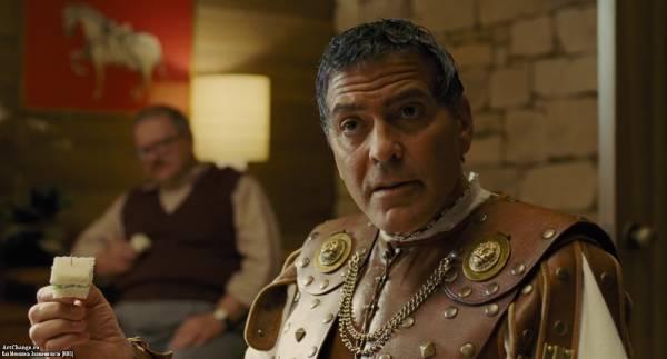 Да здравствует Цезарь! (2016), в ролях Джордж Клуни