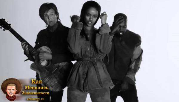 Rihanna, Kanye West, Paul McCartney - FourFiveSeconds (2015)