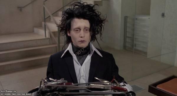 Джонни Депп в картине Бертона Эдвард руки-ножницы (1990)