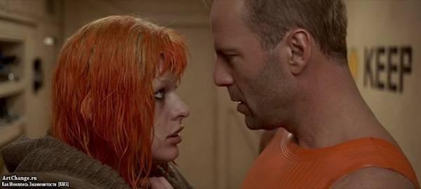 Пятый элемент (1997), в ролях Милла Йовович