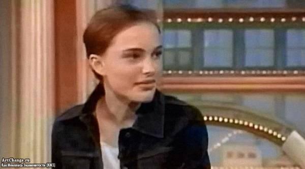Натали Портман в молодости (1998 год)
