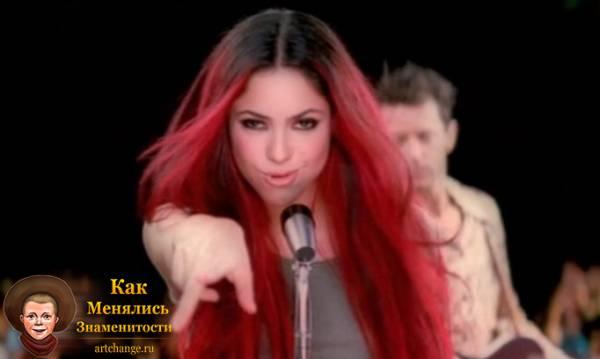 Shakira - Ojos Así (1998)