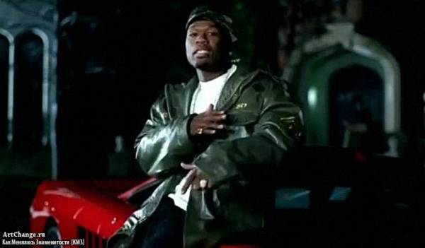 50 Cent - Candy Shop ft. Olivia (2005)