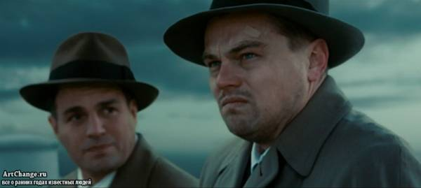 Леонардо ДиКаприо в фильме Остров проклятых (мем без надписей, текста)
