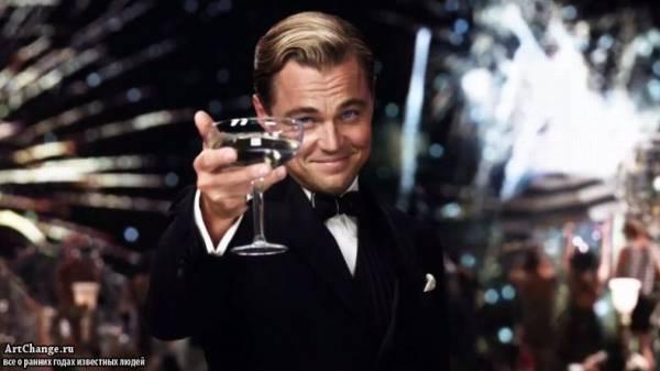 Леонардо ДиКаприо в фильме Великий Гэтсби (мем без надписей, текста)