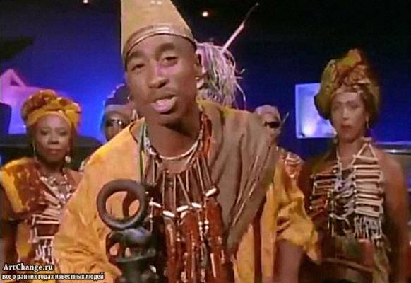Digital Underground ft. 2pac - Same Song