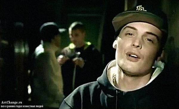 CENTR - Город Дорог (feat. Баста) - 2007 год