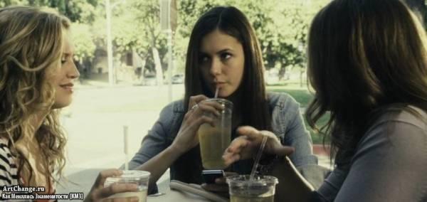 Соседка по комнате (2011), в ролях Нина Добрев
