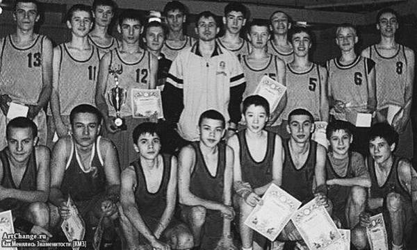 Юный Леван Горозия, L'One в баскетболе