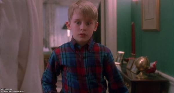 Один дома (1990), в ролях Маколей Калкин, Джо Пеши