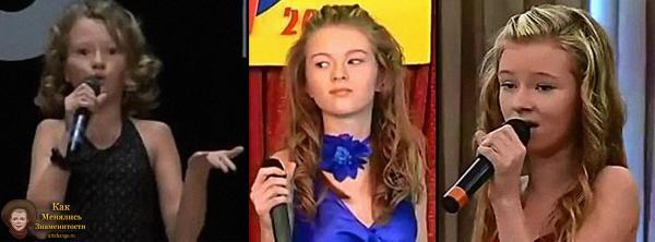 Дана Соколова (Dana Sokolova) в детстве, юности (2008) с волосами