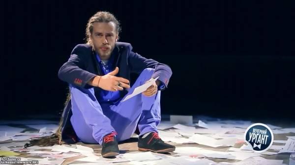 Detsl aka Le Truk - Письмо (2014) - Вечерний Ургант