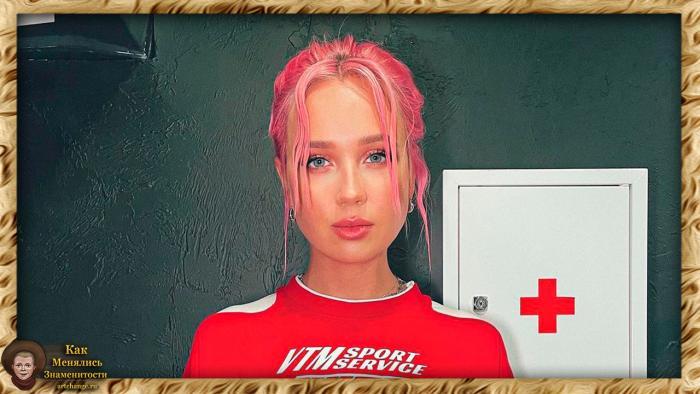 Клава Кока (Высокова) - биография, фотографии из детства и молодости, жизнь до известности