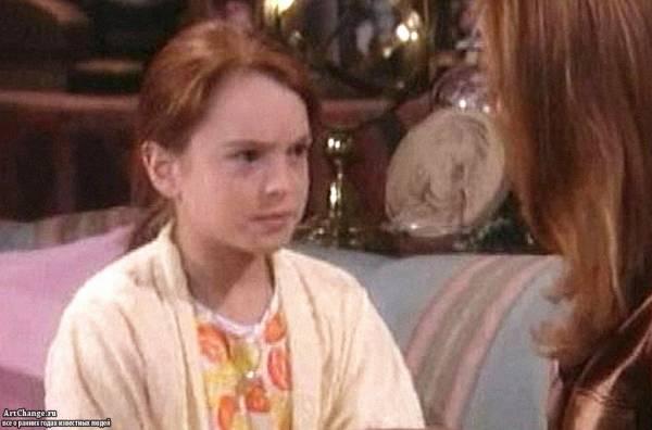 Другой мир (сериал, 1964 – 1999), в ролях Линдси Лохан в детстве