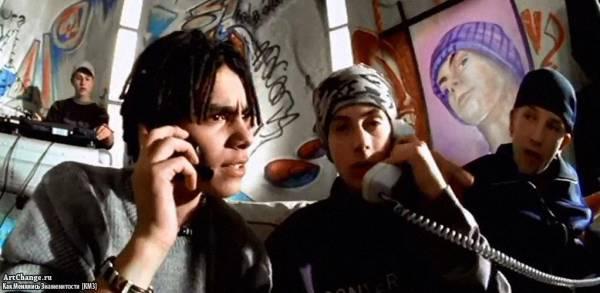 Децл - Вечеринка (2000)