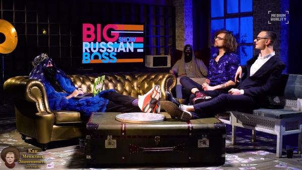 Big Russian Boss Show : Олег ЛСП и Рома Англичанин