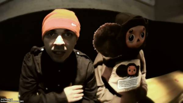 Смоки Мо - Мой Rock (2010)