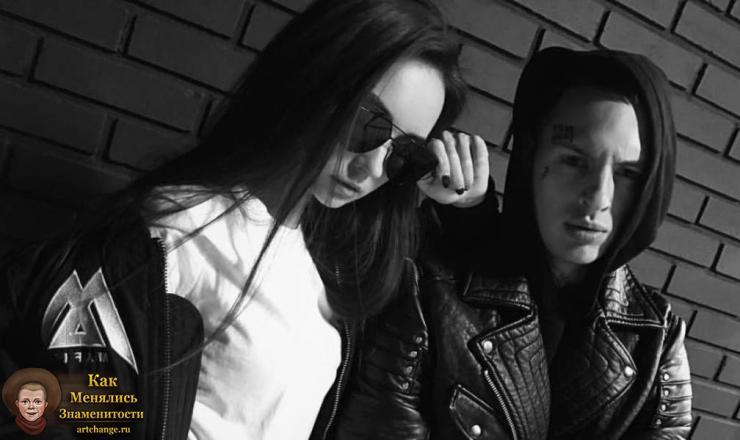 Рэпер Скруджи и его девушка/подруга Яна Неделкова
