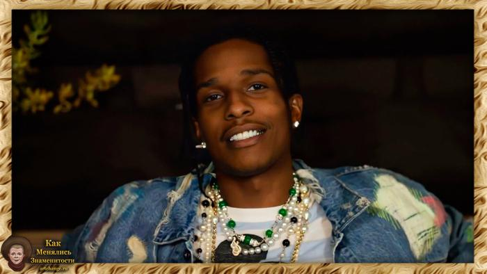 A$AP Rocky / АСАП РОККИ / Раким Майерс - биография, фотографии из детства и молодости, жизнь до известности